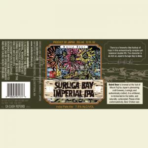 baird beer suruga bay imperial IPA